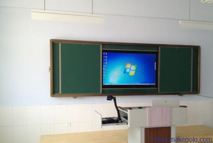 70寸教学触摸一体机10台,应用于多媒体教学教室。