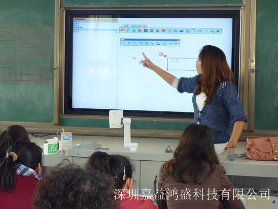 科教设备——触摸一体机(带电子白板功能)