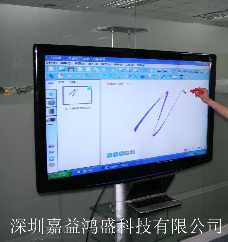 安卓一体机采用全彩屏控制系统案例