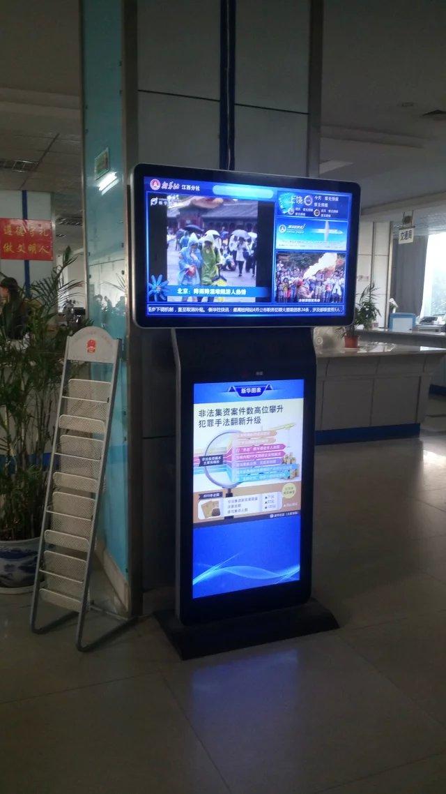 江西省 樟树市 某地税局局查询机项目落入使用