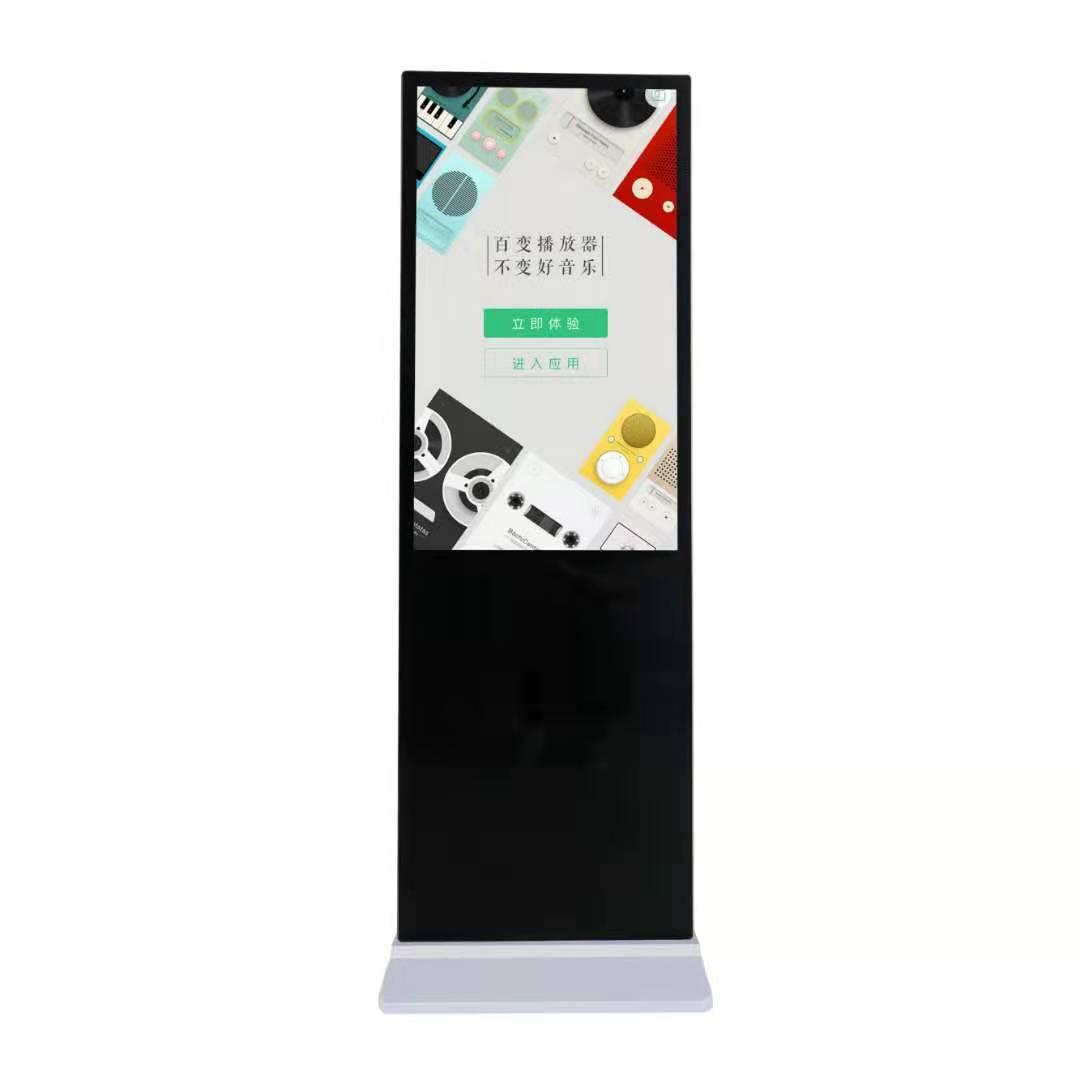 55寸立式液晶广告机