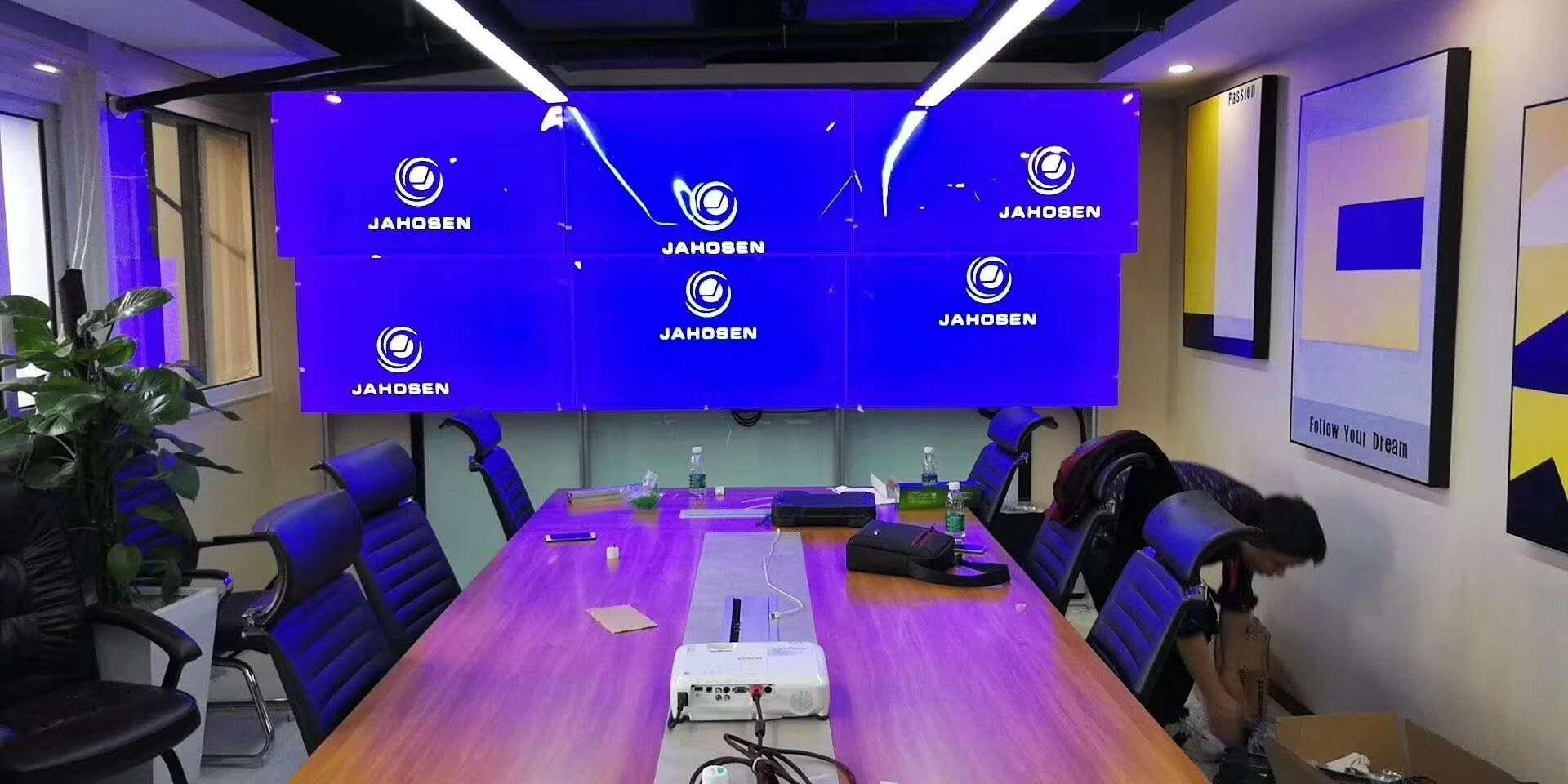 会议室拼接屏案例