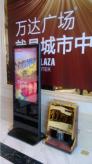 万达广场落地式广告机的案例
