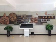 内蒙古·包头市·某小学学校查询机应用项目